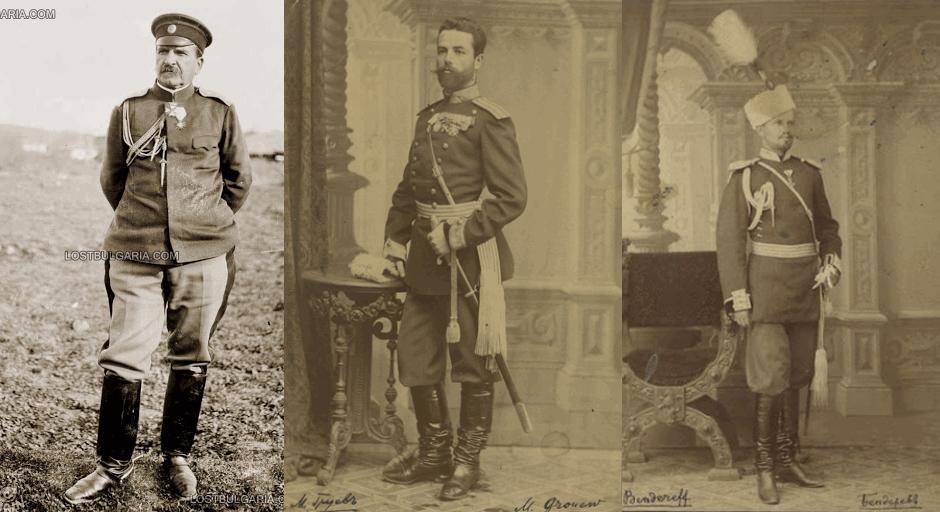 От ляво на дясно: капитан Радко Димитриев, майор Петър Груев , кап. Анастас Бендерев